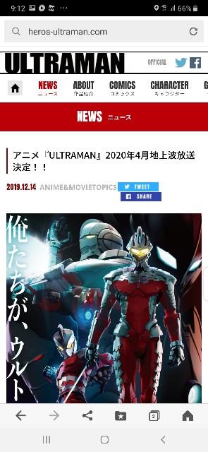 f:id:Akiramenai:20200106213554j:image