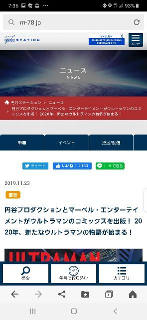 f:id:Akiramenai:20200106213632j:image