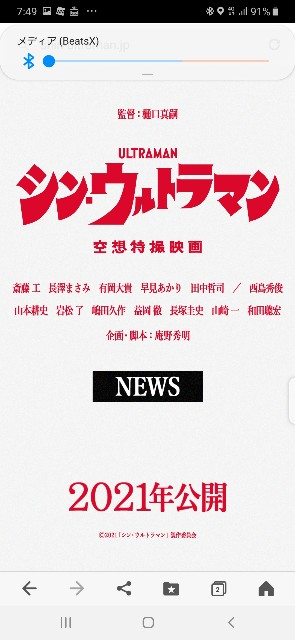 f:id:Akiramenai:20200106213716j:image