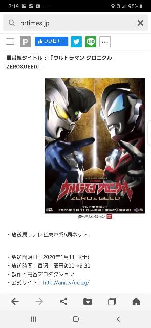 f:id:Akiramenai:20200108072038j:image