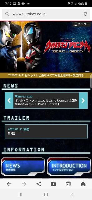 f:id:Akiramenai:20200108072046j:image