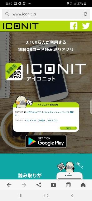 f:id:Akiramenai:20200218204448j:image