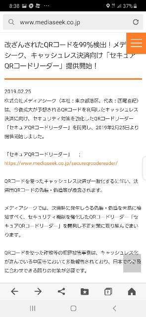 f:id:Akiramenai:20200218204517j:image