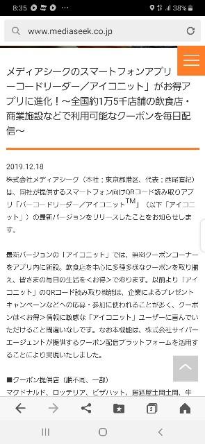 f:id:Akiramenai:20200218204538j:image