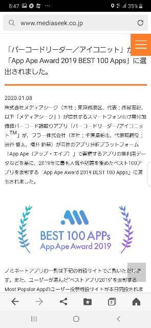 f:id:Akiramenai:20200218204815j:image