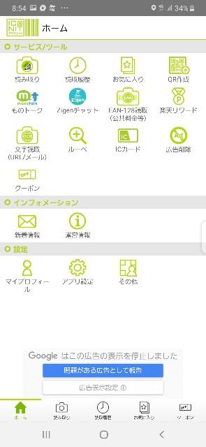 f:id:Akiramenai:20200218205423j:image