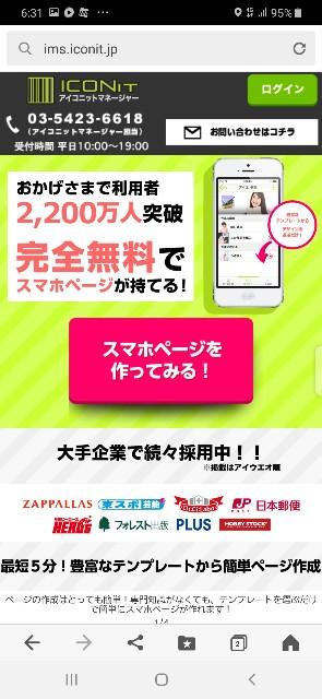 f:id:Akiramenai:20200220072850j:image
