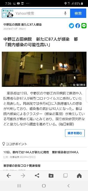 f:id:Akiramenai:20200413073944j:image