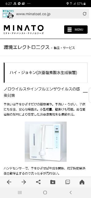f:id:Akiramenai:20200418002425j:image