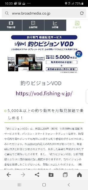 f:id:Akiramenai:20200817103743j:image
