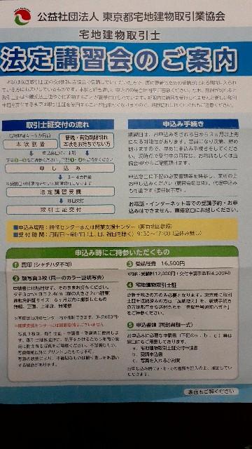 f:id:Akiramenai:20201231110026j:image