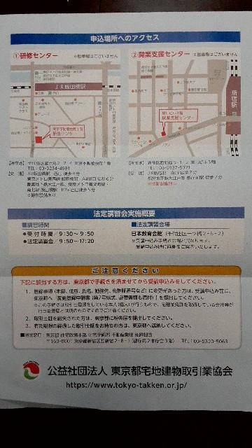 f:id:Akiramenai:20201231110052j:image