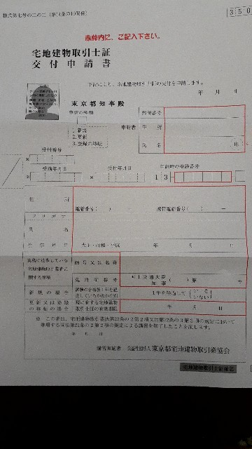 f:id:Akiramenai:20201231110120j:image
