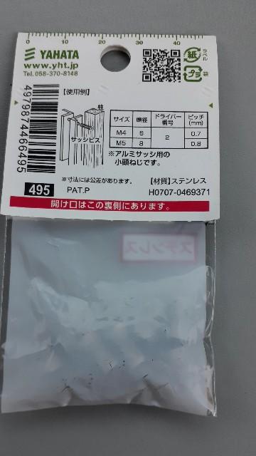 f:id:Akiramenai:20210109081721j:image
