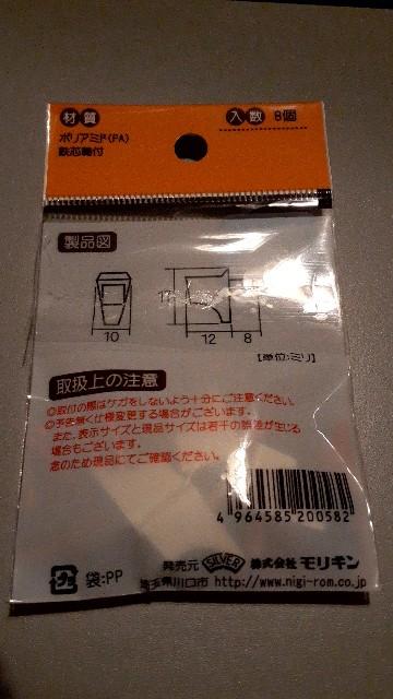 f:id:Akiramenai:20210112211918j:image