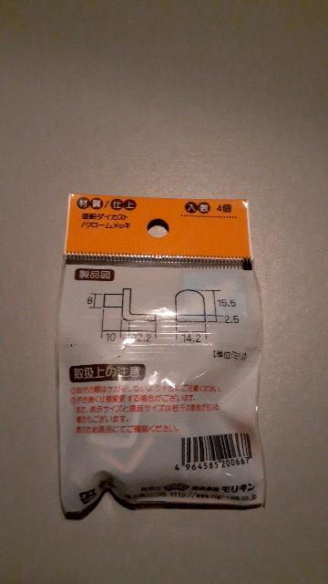f:id:Akiramenai:20210112212615j:image