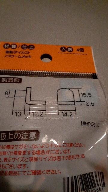 f:id:Akiramenai:20210112212642j:image