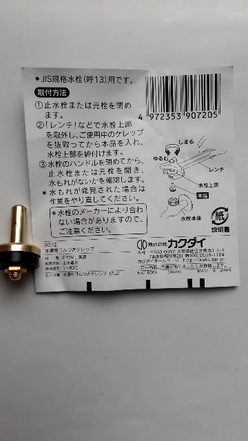 f:id:Akiramenai:20210117101908j:image