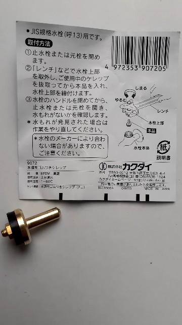 f:id:Akiramenai:20210117101938j:image