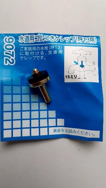 f:id:Akiramenai:20210117102007j:image