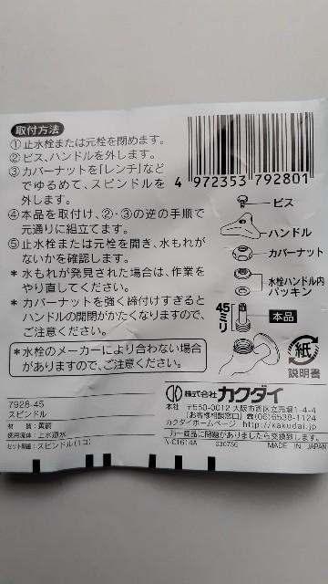 f:id:Akiramenai:20210117102745j:image