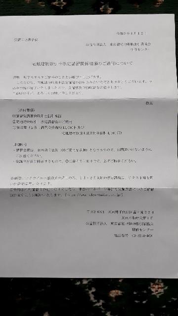f:id:Akiramenai:20210207154151j:image