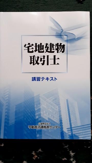 f:id:Akiramenai:20210207154244j:image
