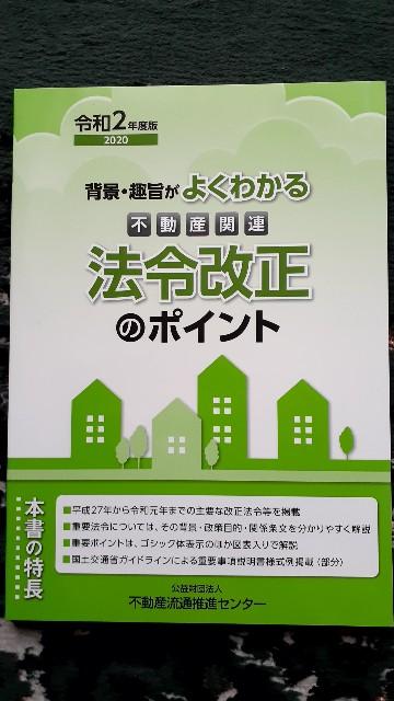 f:id:Akiramenai:20210207154316j:image