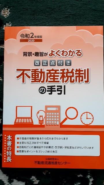 f:id:Akiramenai:20210207154332j:image