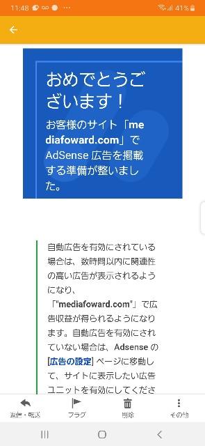 f:id:Akiramenai:20210302235219j:image