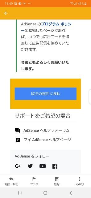 f:id:Akiramenai:20210302235235j:image