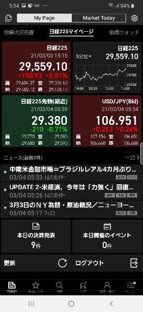 f:id:Akiramenai:20210304054115j:image