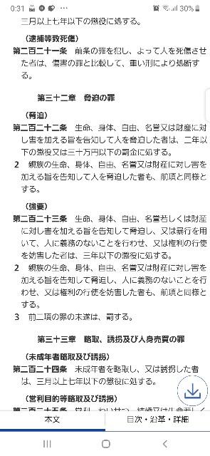 f:id:Akiramenai:20210525003741j:image
