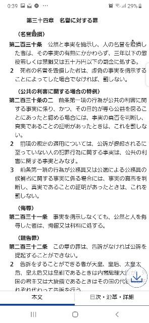 f:id:Akiramenai:20210525004236j:image