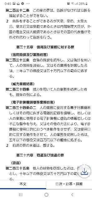 f:id:Akiramenai:20210525004601j:image