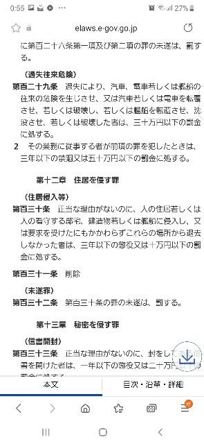 f:id:Akiramenai:20210525005744j:image