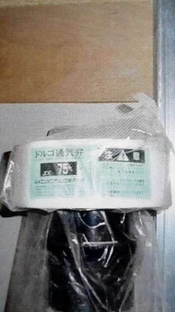 f:id:Akiramenai:20210619162812j:image