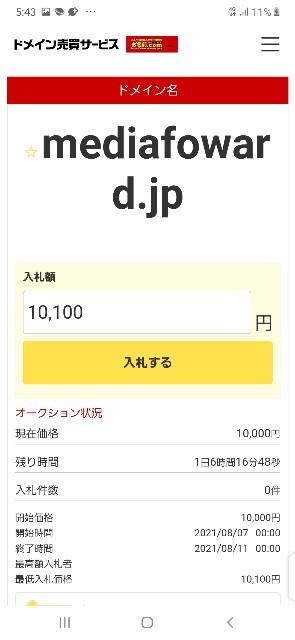 f:id:Akiramenai:20210809174527j:image