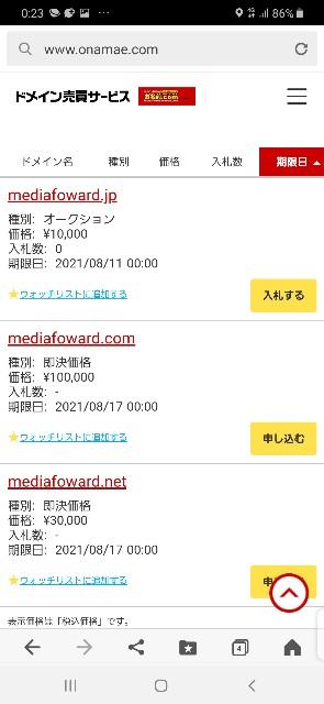 f:id:Akiramenai:20210810002638j:image