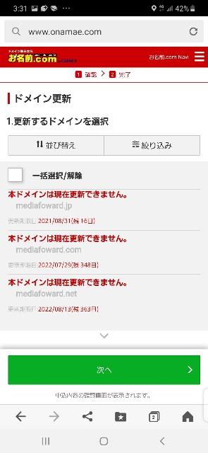 f:id:Akiramenai:20210815153431j:image