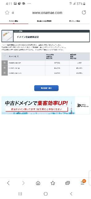 f:id:Akiramenai:20210815161218j:image