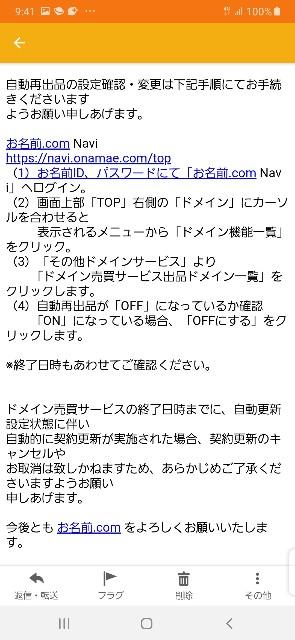 f:id:Akiramenai:20210815214436j:image