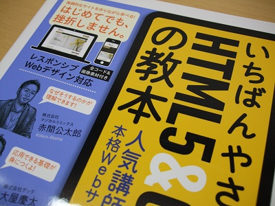 f:id:AkisaMiyona:20171130205335j:plain