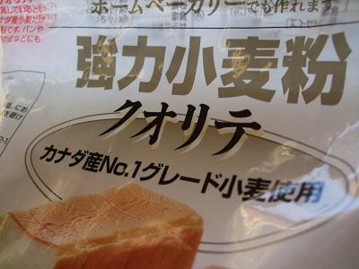 f:id:AkisaMiyona:20171205055222j:plain