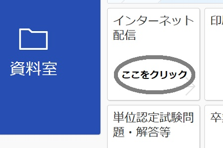 f:id:AkisaMiyona:20171208084239j:plain