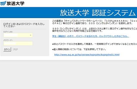 f:id:AkisaMiyona:20171208084337j:plain