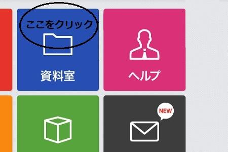 f:id:AkisaMiyona:20171208084601j:plain