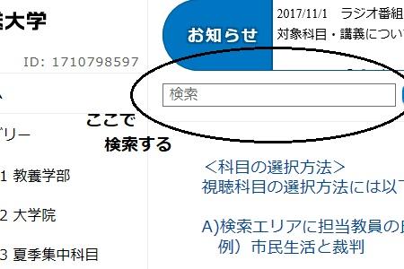 f:id:AkisaMiyona:20171208084655j:plain