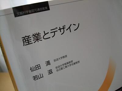 f:id:AkisaMiyona:20171208114625j:plain