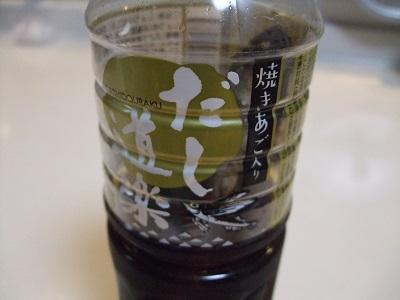 f:id:AkisaMiyona:20171225125526j:plain